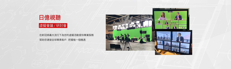 Banner08a_HK