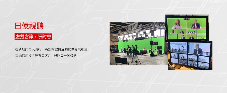Banner09_HK